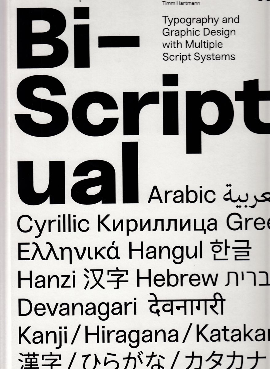 / Bi-Scriptual : typography and graphic design with multiple script systems / [a project by Eps51] ; editors Ben Wittner, Sascha Thoma, Timm Hartmann. : Salenstein : Niggli, 2019.